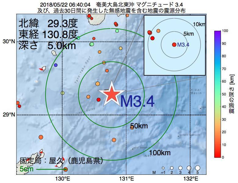 地震震源マップ:2018年05月22日 06時40分 奄美大島北東沖でM3.4の地震