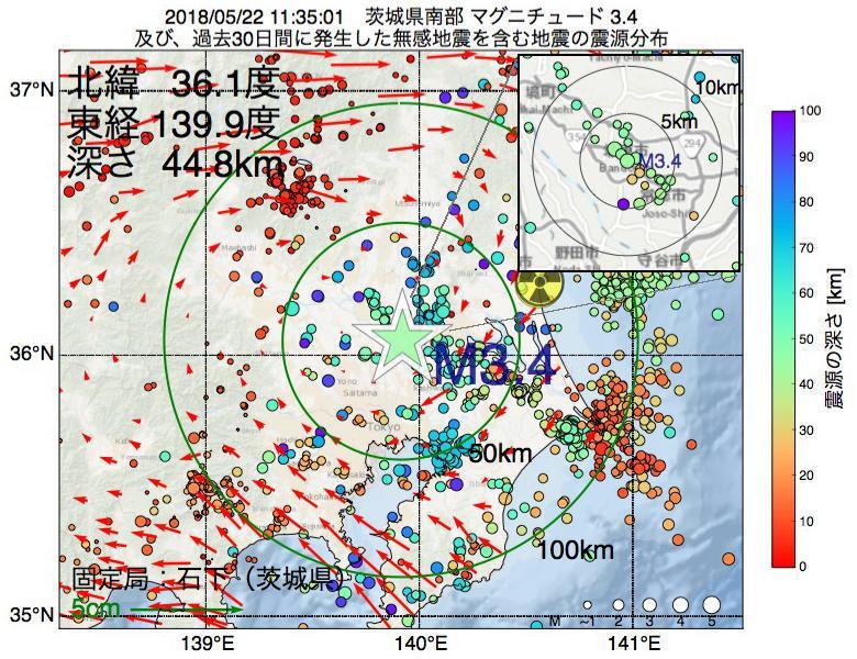 地震震源マップ:2018年05月22日 11時35分 茨城県南部でM3.4の地震