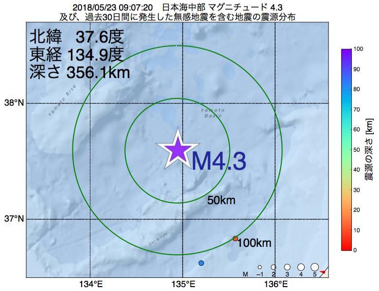 地震震源マップ:2018年05月23日 09時07分 日本海中部でM4.3の地震