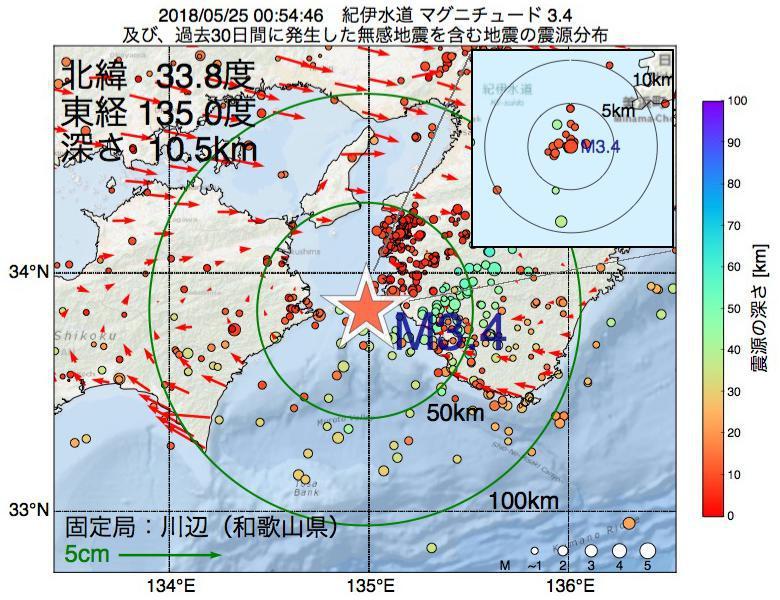 地震震源マップ:2018年05月25日 00時54分 紀伊水道でM3.4の地震