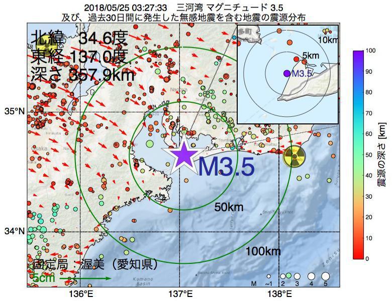 地震震源マップ:2018年05月25日 03時27分 三河湾でM3.5の地震