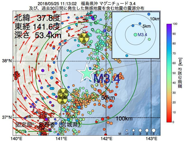 地震震源マップ:2018年05月25日 11時13分 福島県沖でM3.4の地震