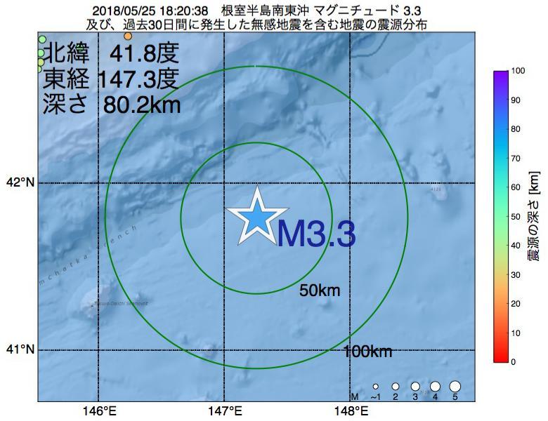 地震震源マップ:2018年05月25日 18時20分 根室半島南東沖でM3.3の地震