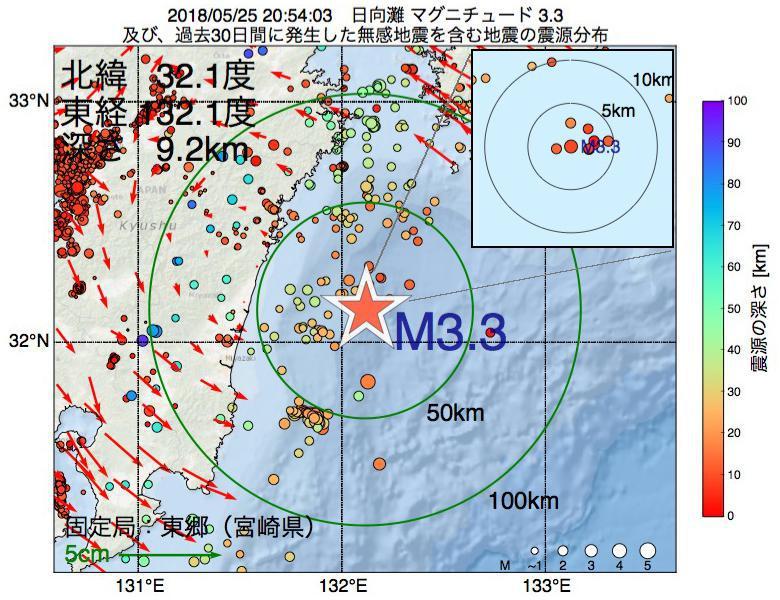 地震震源マップ:2018年05月25日 20時54分 日向灘でM3.3の地震