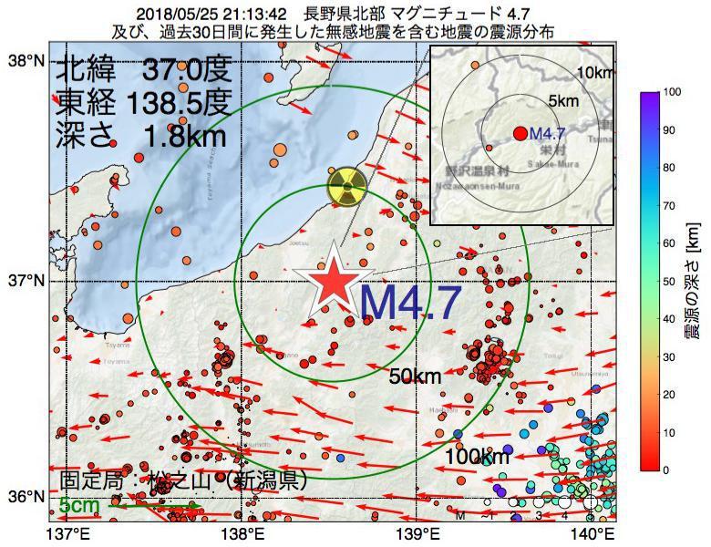 地震震源マップ:2018年05月25日 21時13分 長野県北部でM4.7の地震