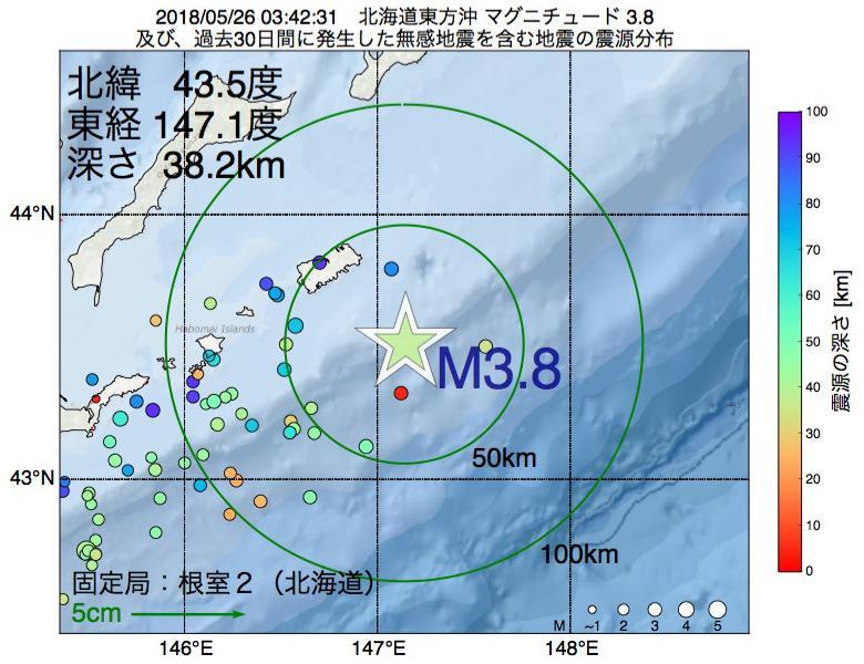 地震震源マップ:2018年05月26日 03時42分 北海道東方沖でM3.8の地震
