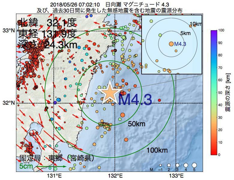 地震震源マップ:2018年05月26日 07時02分 日向灘でM4.3の地震