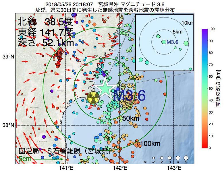 地震震源マップ:2018年05月26日 20時18分 宮城県沖でM3.6の地震