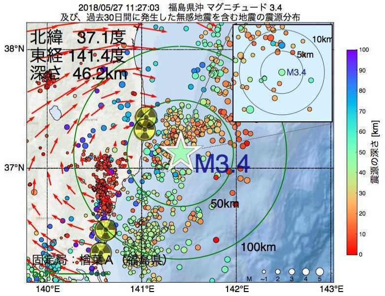 地震震源マップ:2018年05月27日 11時27分 福島県沖でM3.4の地震