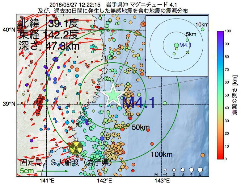 地震震源マップ:2018年05月27日 12時22分 岩手県沖でM4.1の地震