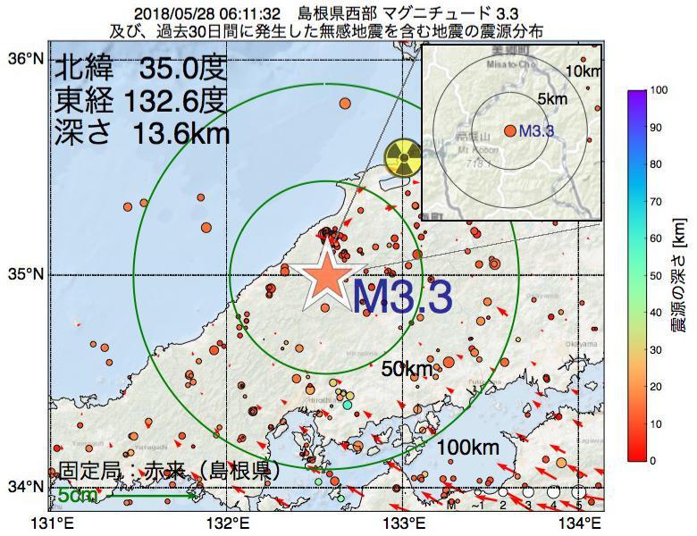 地震震源マップ:2018年05月28日 06時11分 島根県西部でM3.3の地震