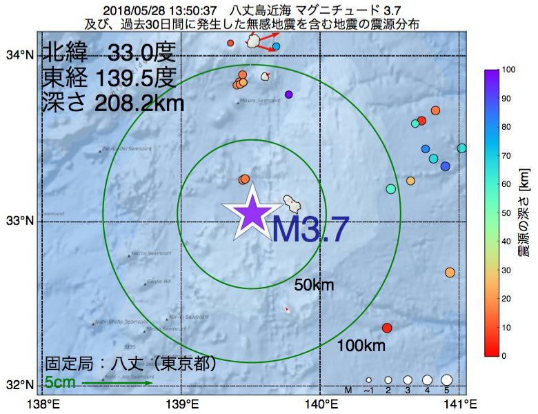 地震震源マップ:2018年05月28日 13時50分 八丈島近海でM3.7の地震