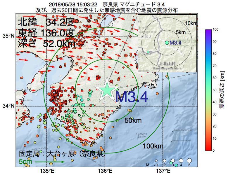 地震震源マップ:2018年05月28日 15時03分 奈良県でM3.4の地震