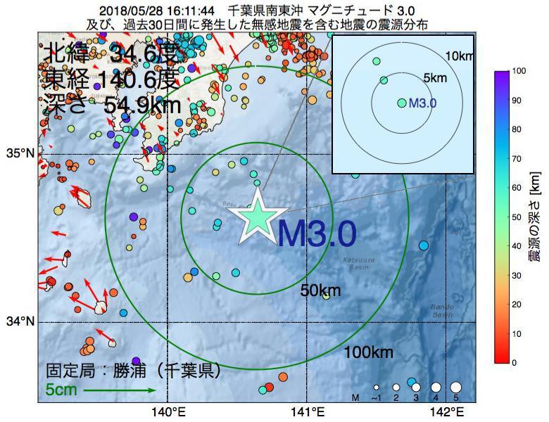 地震震源マップ:2018年05月28日 16時11分 千葉県南東沖でM3.0の地震