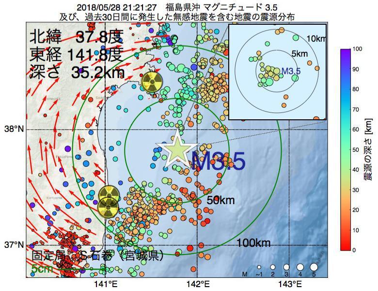 地震震源マップ:2018年05月28日 21時21分 福島県沖でM3.5の地震