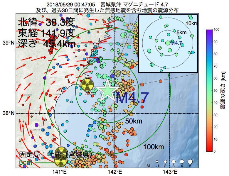地震震源マップ:2018年05月29日 00時47分 宮城県沖でM4.7の地震