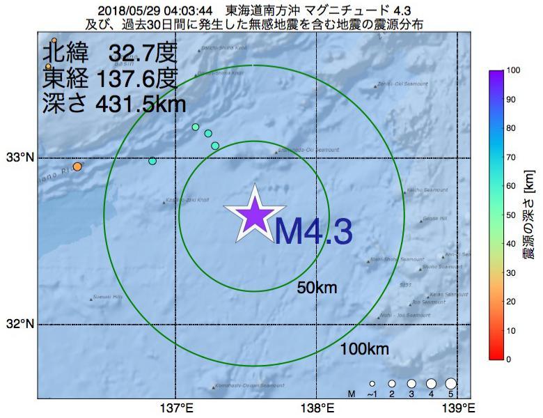 地震震源マップ:2018年05月29日 04時03分 東海道南方沖でM4.3の地震