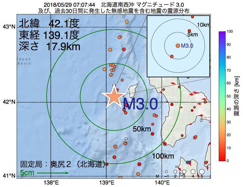 地震震源マップ:2018年05月29日 07時07分 北海道南西沖でM3.0の地震