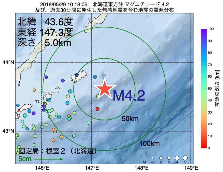 地震震源マップ:2018年05月29日 10時18分 北海道東方沖でM4.2の地震