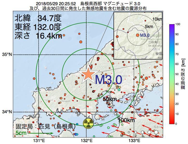 地震震源マップ:2018年05月29日 20時25分 島根県西部でM3.0の地震