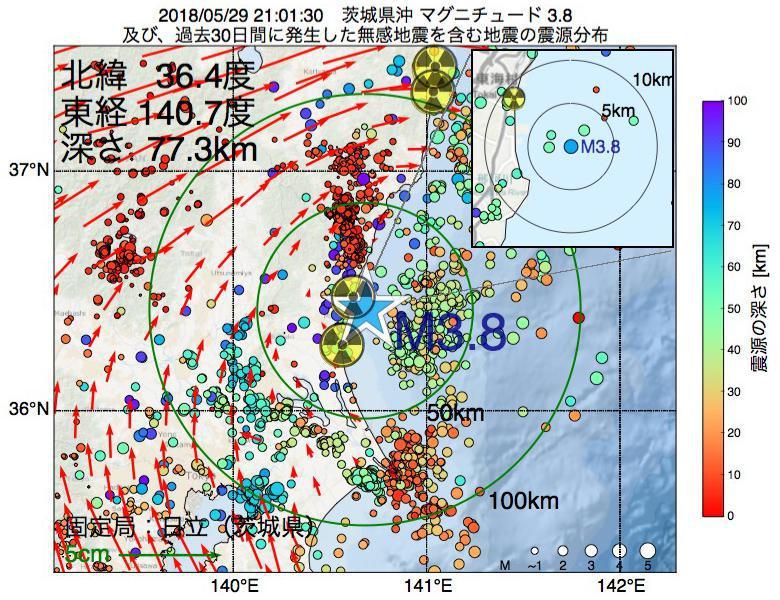 地震震源マップ:2018年05月29日 21時01分 茨城県沖でM3.8の地震