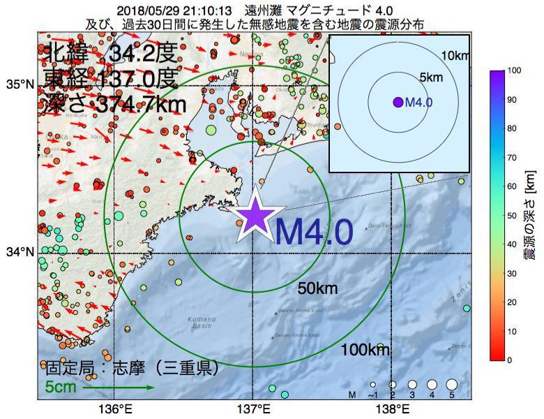 地震震源マップ:2018年05月29日 21時10分 遠州灘でM4.0の地震