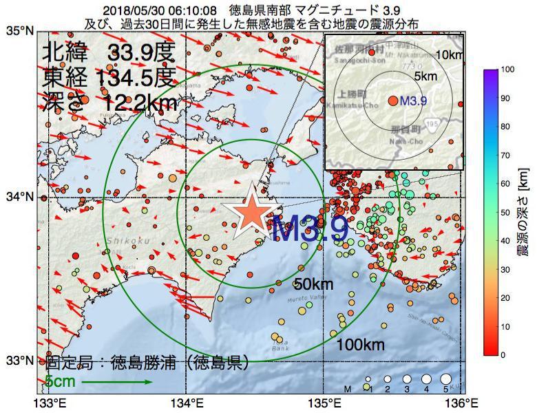 地震震源マップ:2018年05月30日 06時10分 徳島県南部でM3.9の地震