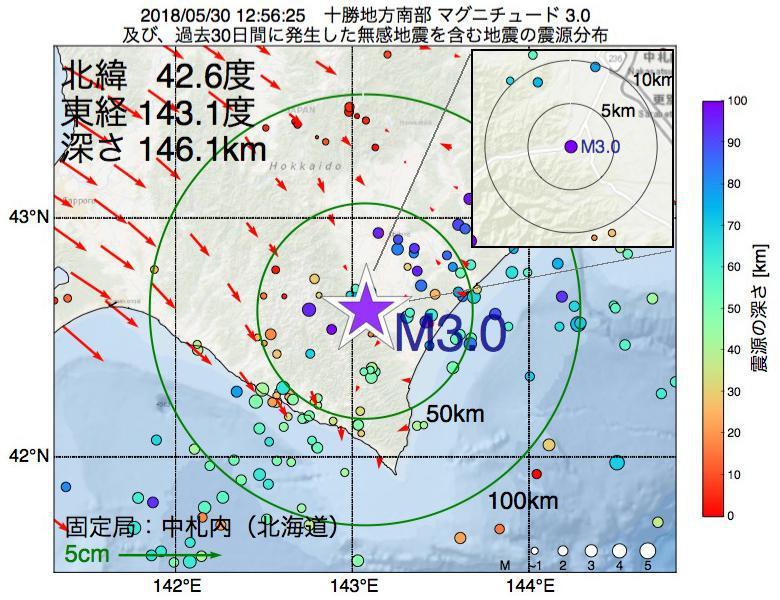 地震震源マップ:2018年05月30日 12時56分 十勝地方南部でM3.0の地震