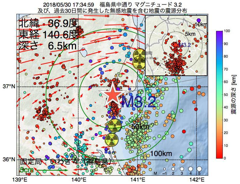 地震震源マップ:2018年05月30日 17時34分 福島県中通りでM3.2の地震