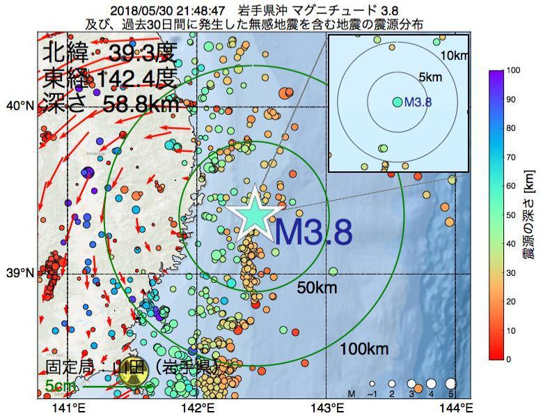 地震震源マップ:2018年05月30日 21時48分 岩手県沖でM3.8の地震
