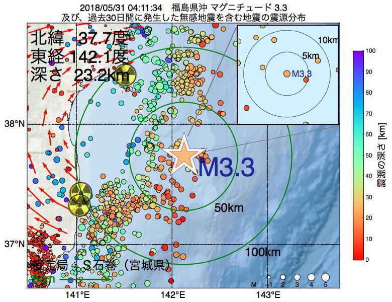 地震震源マップ:2018年05月31日 04時11分 福島県沖でM3.3の地震