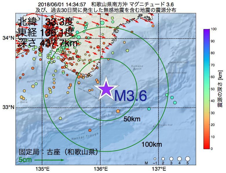 地震震源マップ:2018年06月01日 14時34分 和歌山県南方沖でM3.6の地震