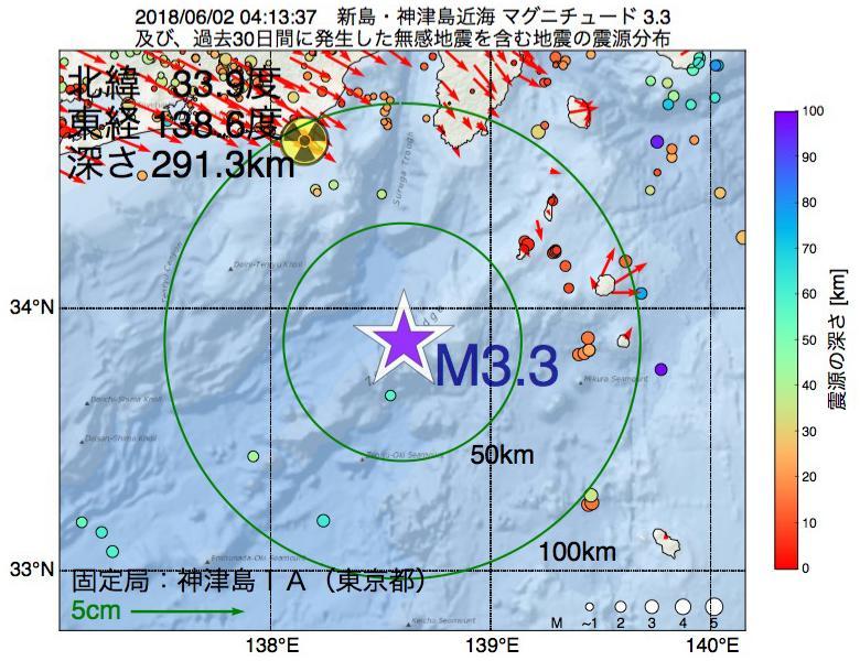 地震震源マップ:2018年06月02日 04時13分 新島・神津島近海でM3.3の地震