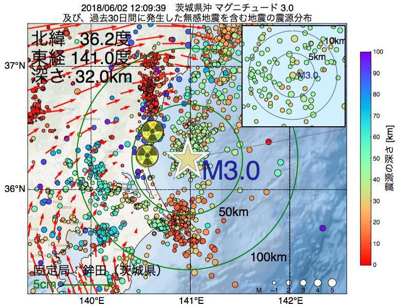 地震震源マップ:2018年06月02日 12時09分 茨城県沖でM3.0の地震