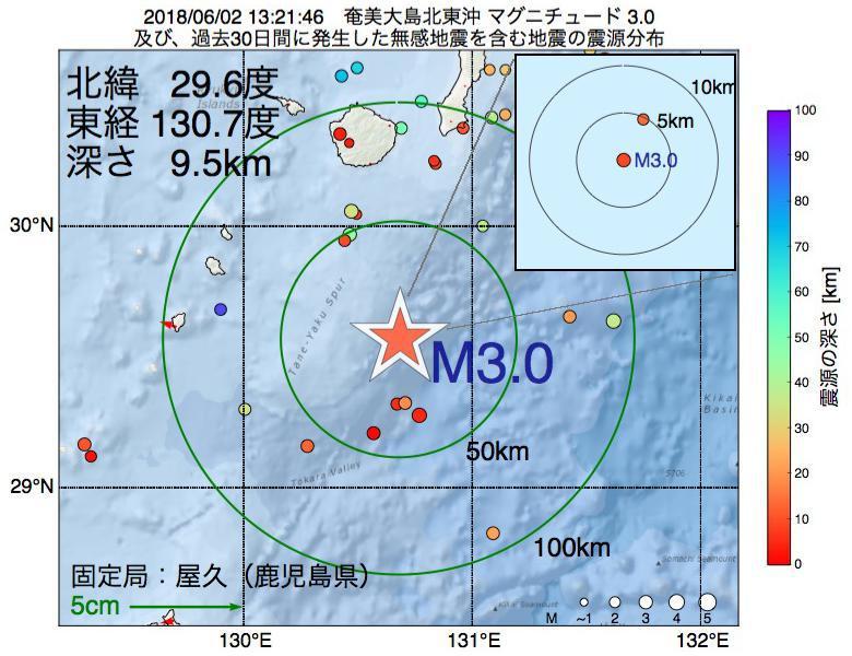 地震震源マップ:2018年06月02日 13時21分 奄美大島北東沖でM3.0の地震