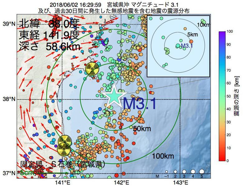 地震震源マップ:2018年06月02日 16時29分 宮城県沖でM3.1の地震