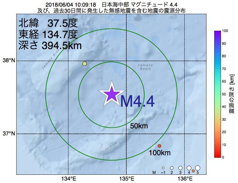 地震震源マップ:2018年06月04日 10時09分 日本海中部でM4.4の地震
