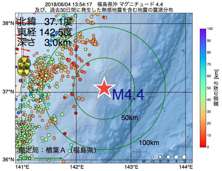 地震震源マップ:2018年06月04日 13時54分 福島県沖でM4.4の地震