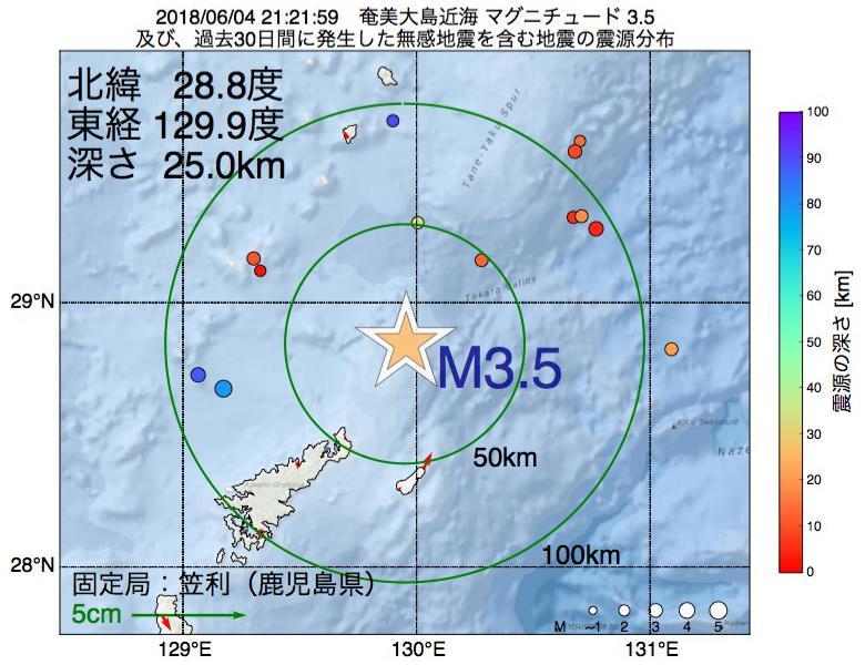地震震源マップ:2018年06月04日 21時21分 奄美大島近海でM3.5の地震