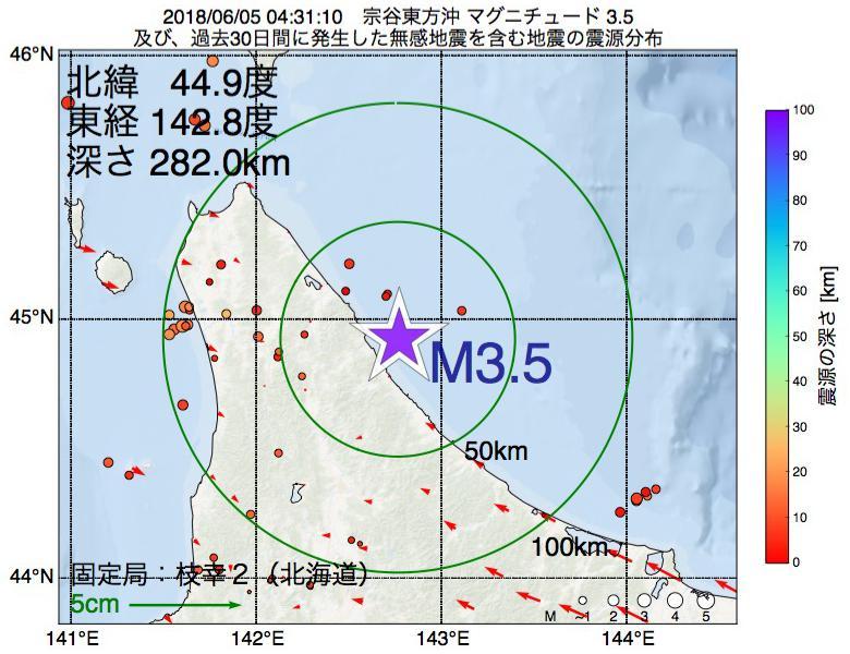 地震震源マップ:2018年06月05日 04時31分 宗谷東方沖でM3.5の地震