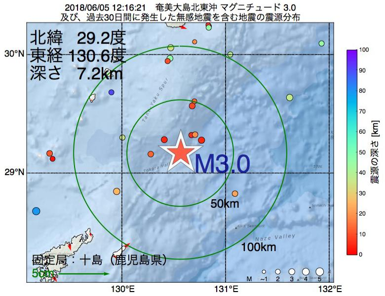 地震震源マップ:2018年06月05日 12時16分 奄美大島北東沖でM3.0の地震