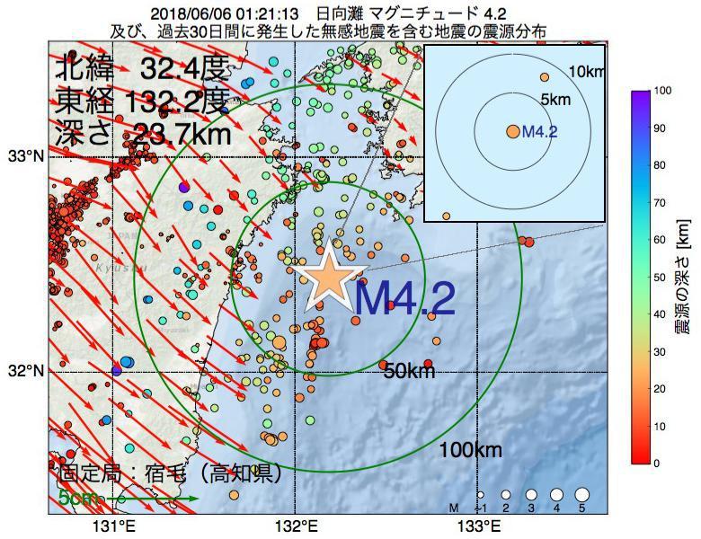 地震震源マップ:2018年06月06日 01時21分 日向灘でM4.2の地震