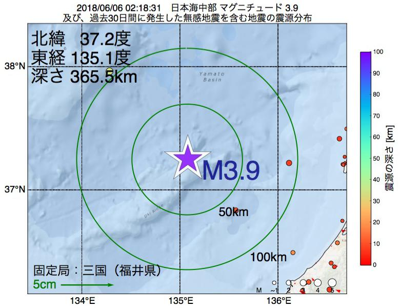 地震震源マップ:2018年06月06日 02時18分 日本海中部でM3.9の地震