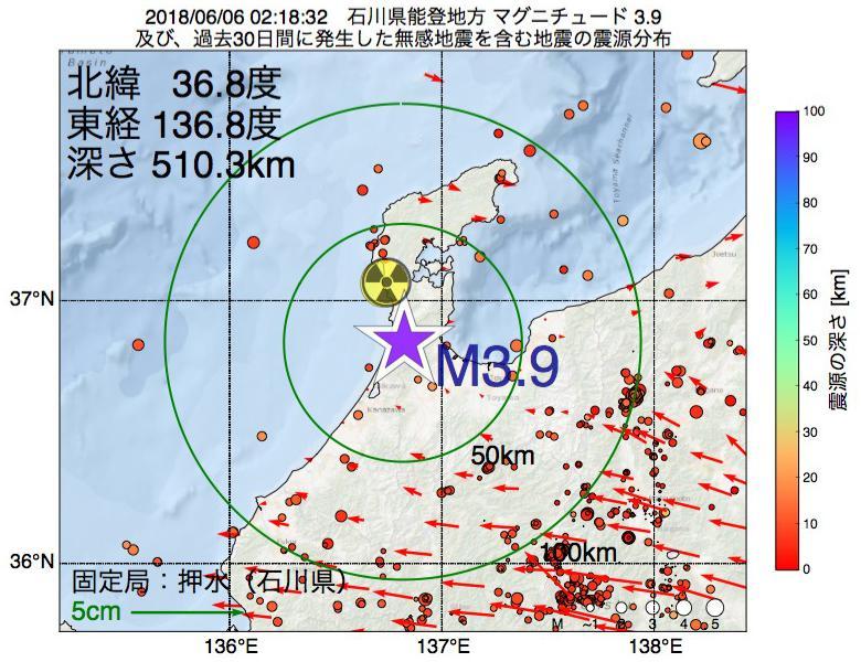地震震源マップ:2018年06月06日 02時18分 石川県能登地方でM3.9の地震