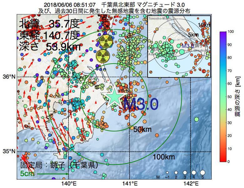 地震震源マップ:2018年06月06日 08時51分 千葉県北東部でM3.0の地震