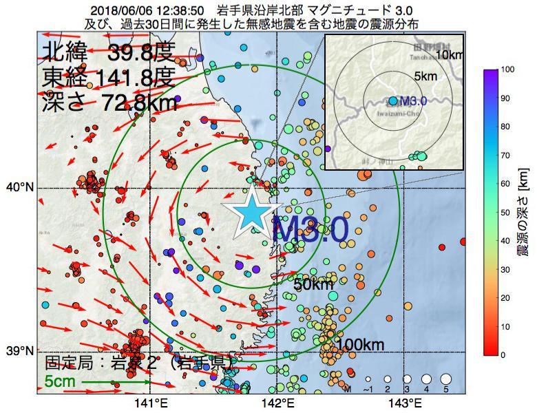 地震震源マップ:2018年06月06日 12時38分 岩手県沿岸北部でM3.0の地震