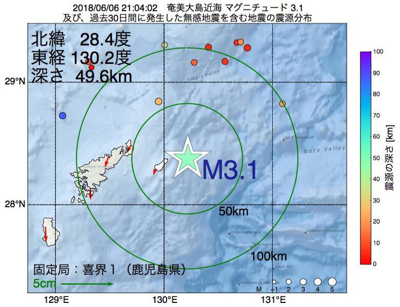 地震震源マップ:2018年06月06日 21時04分 奄美大島近海でM3.1の地震