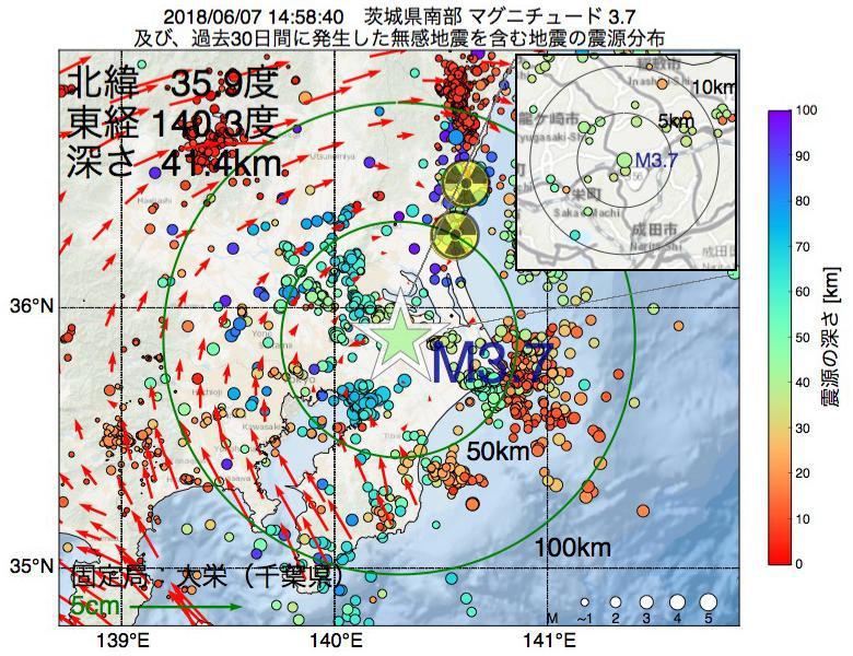 地震震源マップ:2018年06月07日 14時58分 茨城県南部でM3.7の地震