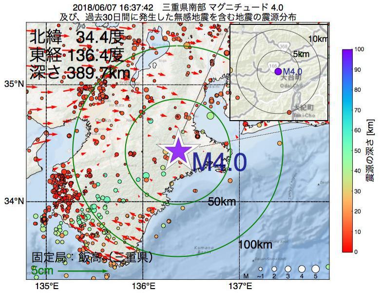 地震震源マップ:2018年06月07日 16時37分 三重県南部でM4.0の地震