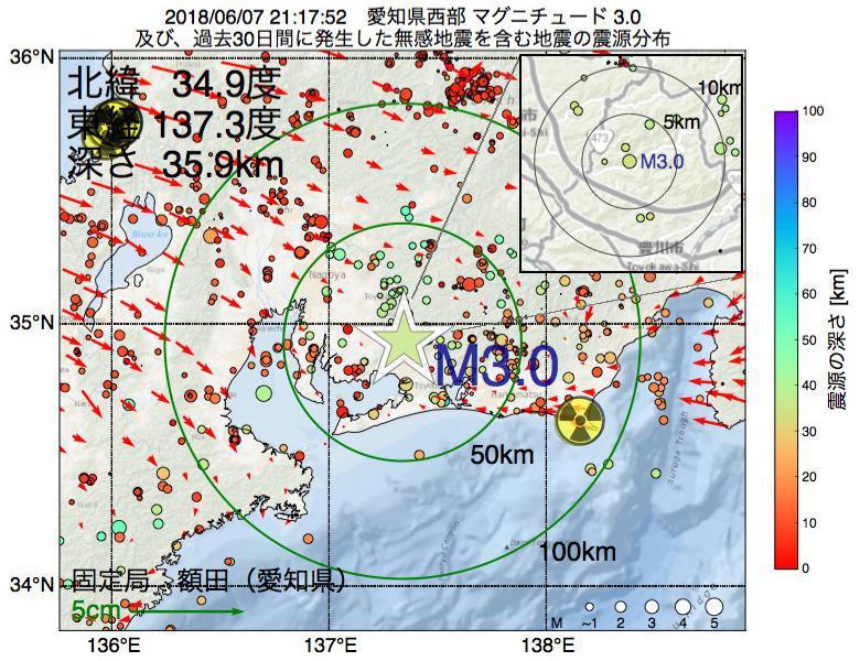 地震震源マップ:2018年06月07日 21時17分 愛知県西部でM3.0の地震